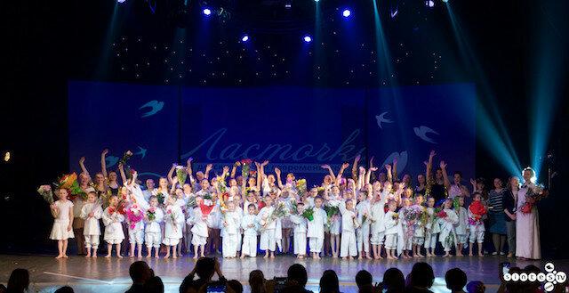 И птица услышала праздник - 30 лет ЛАСТОЧКА. ДК города Барнаула 21 мая 2017