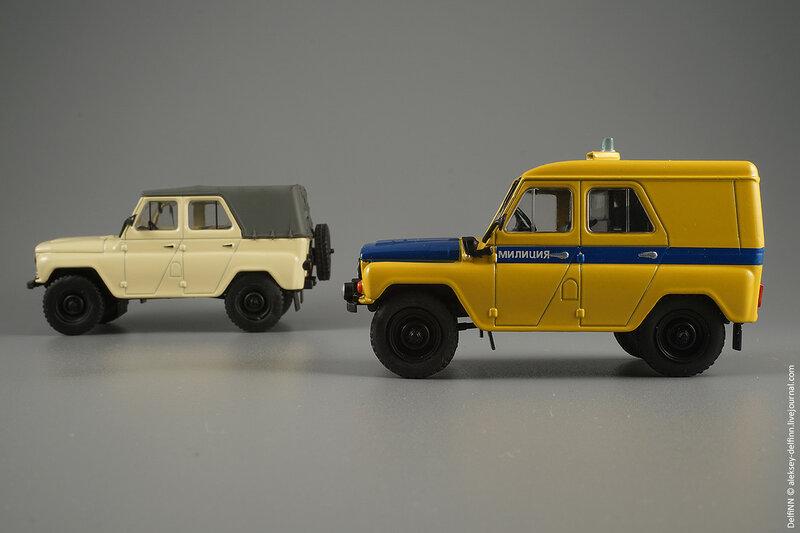 УАЗ-31512-01-1М-АДЧ-04.jpg