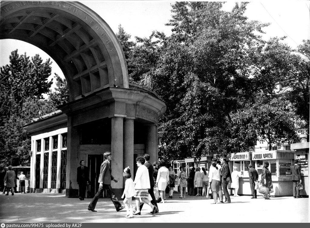 99475 М.Кропоткинская нач. 1970-х Кузнецов Б.Н.jpg