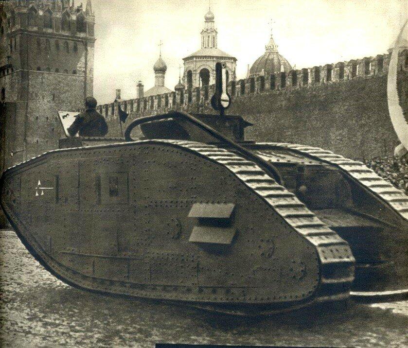 81497 Проездом в Москве 1925.jpg