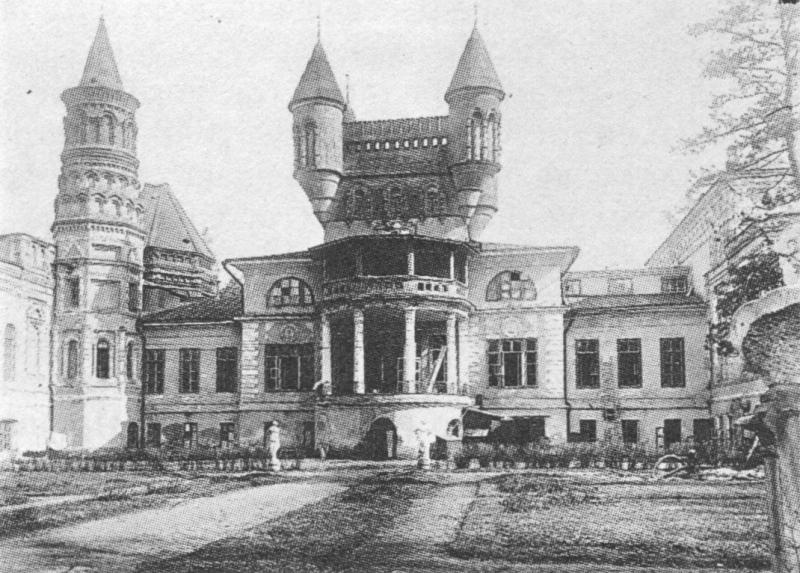 27061 Главный дом усадьбы Покровское-Стрешнево 1890-е.jpg