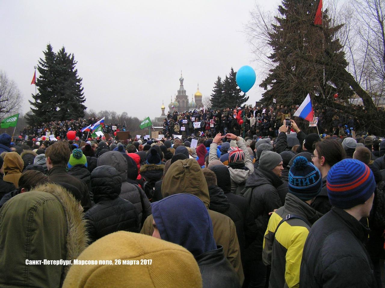 Навальный Марсово поле 19а.JPG