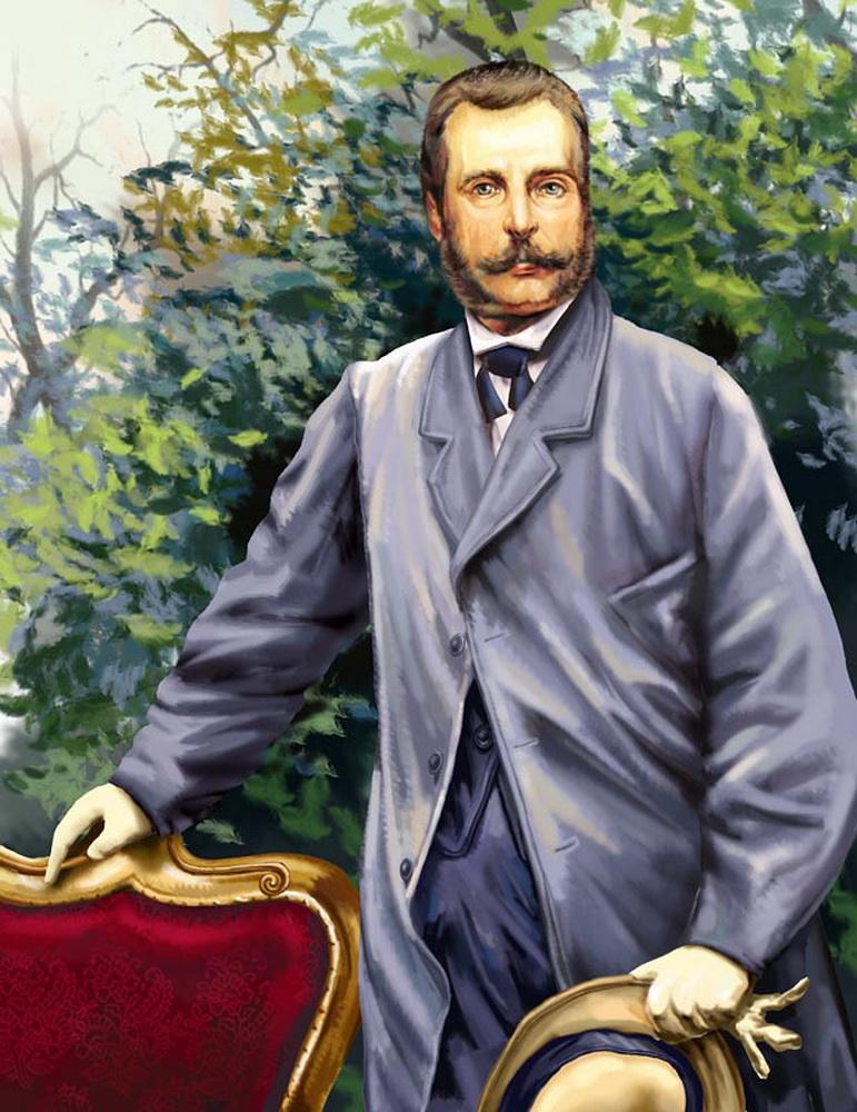 Портрет Александра II.jpg