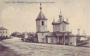 Церковь Живоносной Источницы