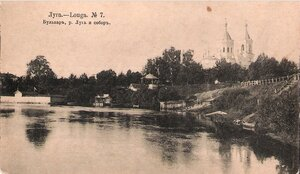 Бульвар, река Луга и собор