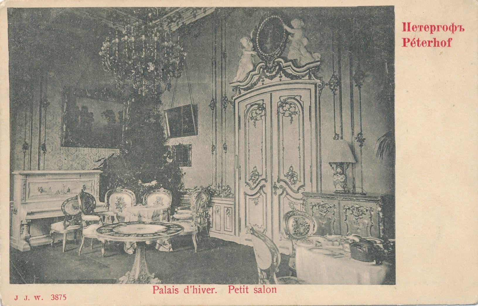 Большой дворец. Малый зал