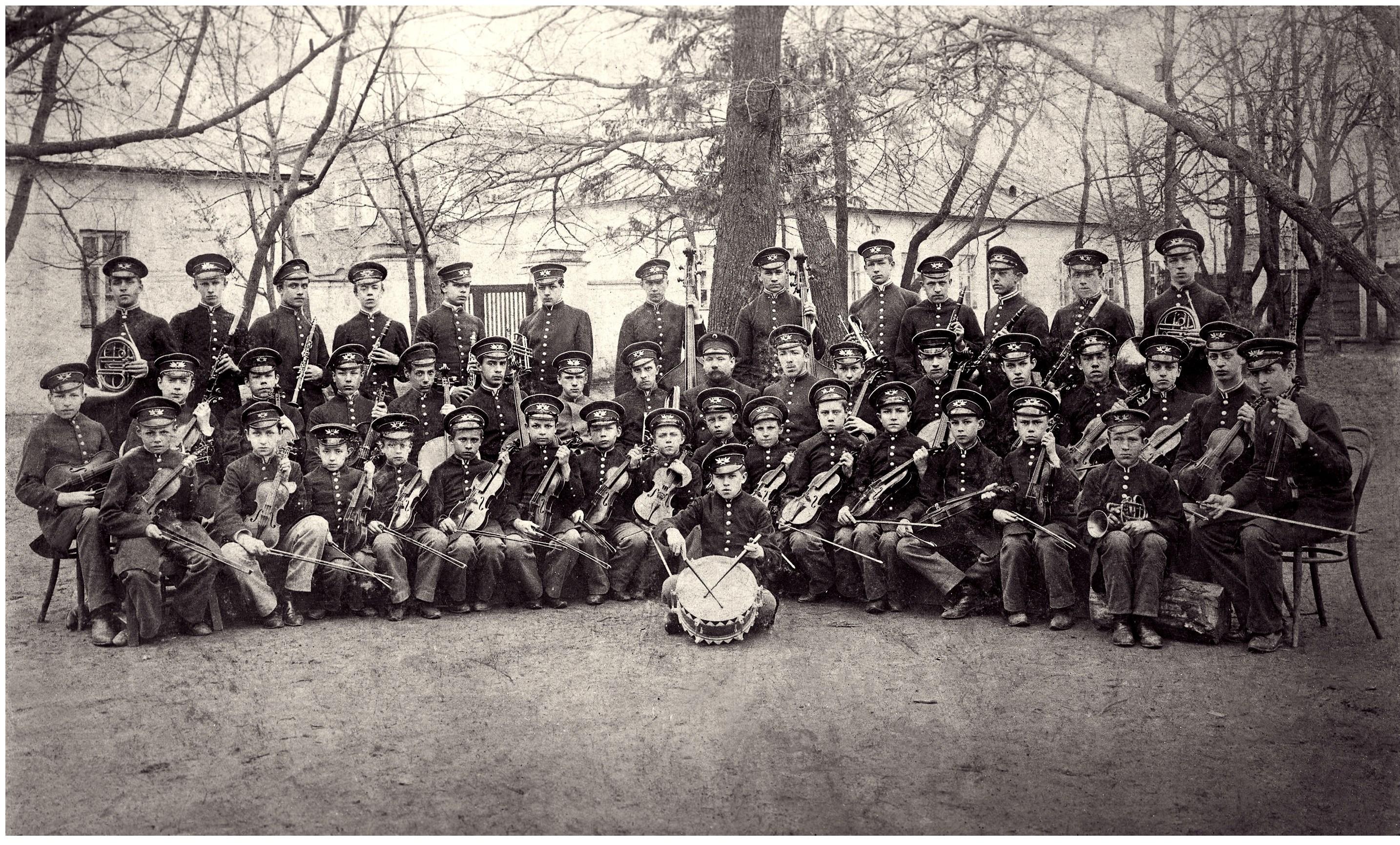 Оркестр мужской гимназии
