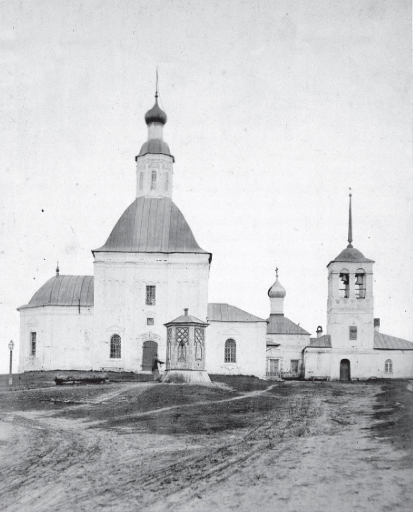 Спасо-Преображенская церковь. Вид с севера. Кукушкин В.Г. 1876-1881