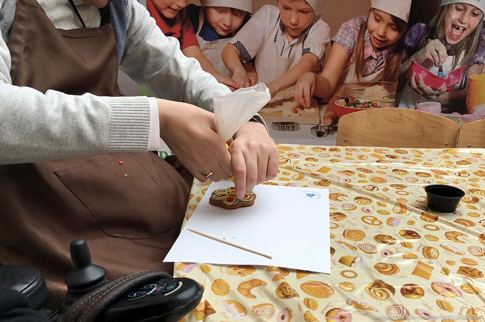 День Хлеба в Орле