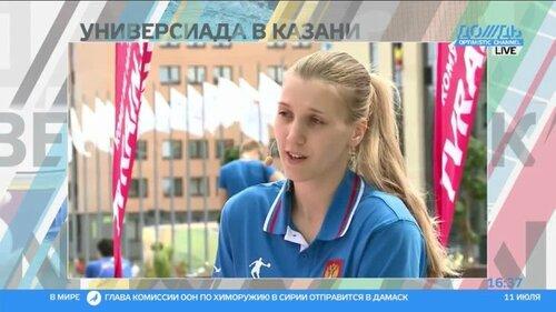 Уроженка Молдовы завоевала Кубок России по баскетболу 2016