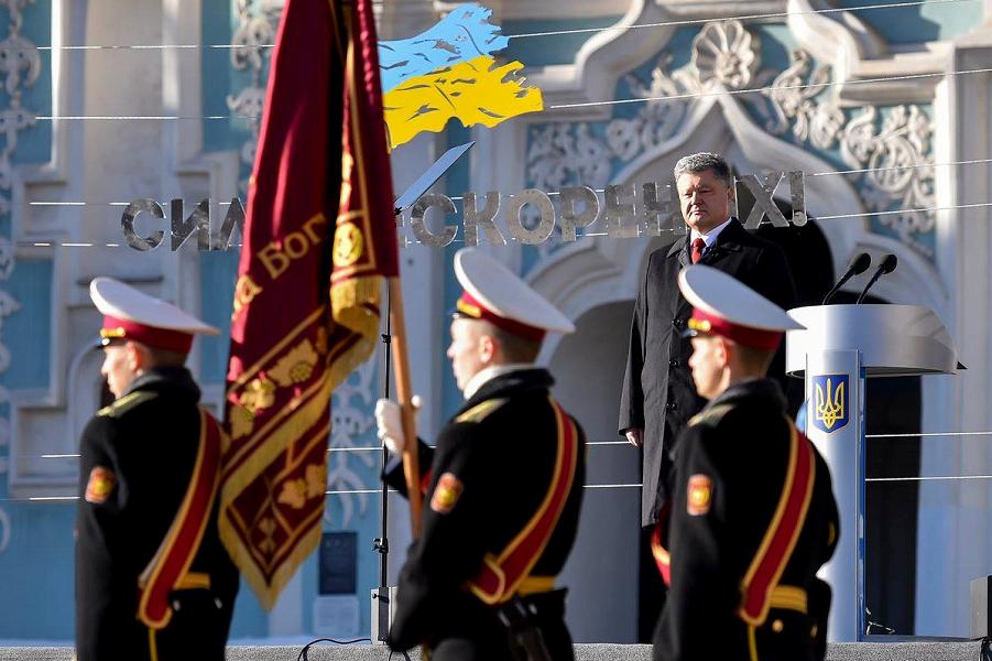 День защитника Украины 14.10.16.png