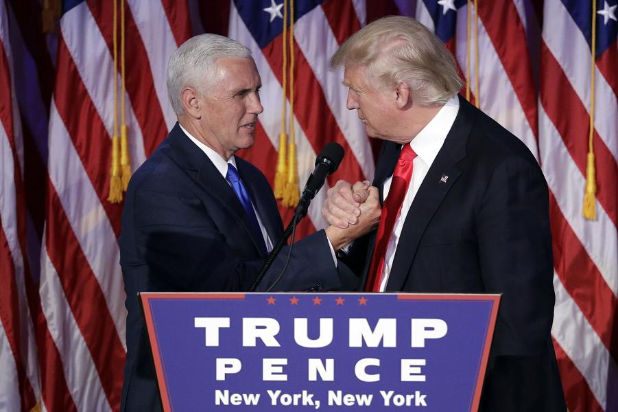 Дональд Трамп и Майкл Пенс.png
