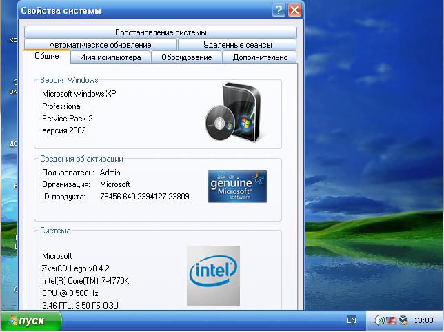 таймер для windows xp sp2