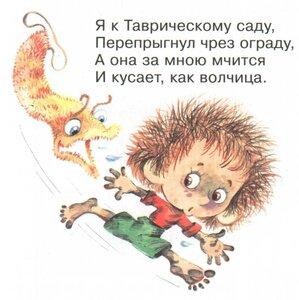 https://img-fotki.yandex.ru/get/168237/19411616.5aa/0_124179_dc101ebc_M.jpg