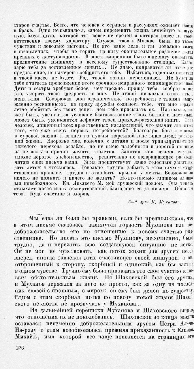 https://img-fotki.yandex.ru/get/168237/199368979.42/0_1f1f56_2f95e5b_XXXL.jpg