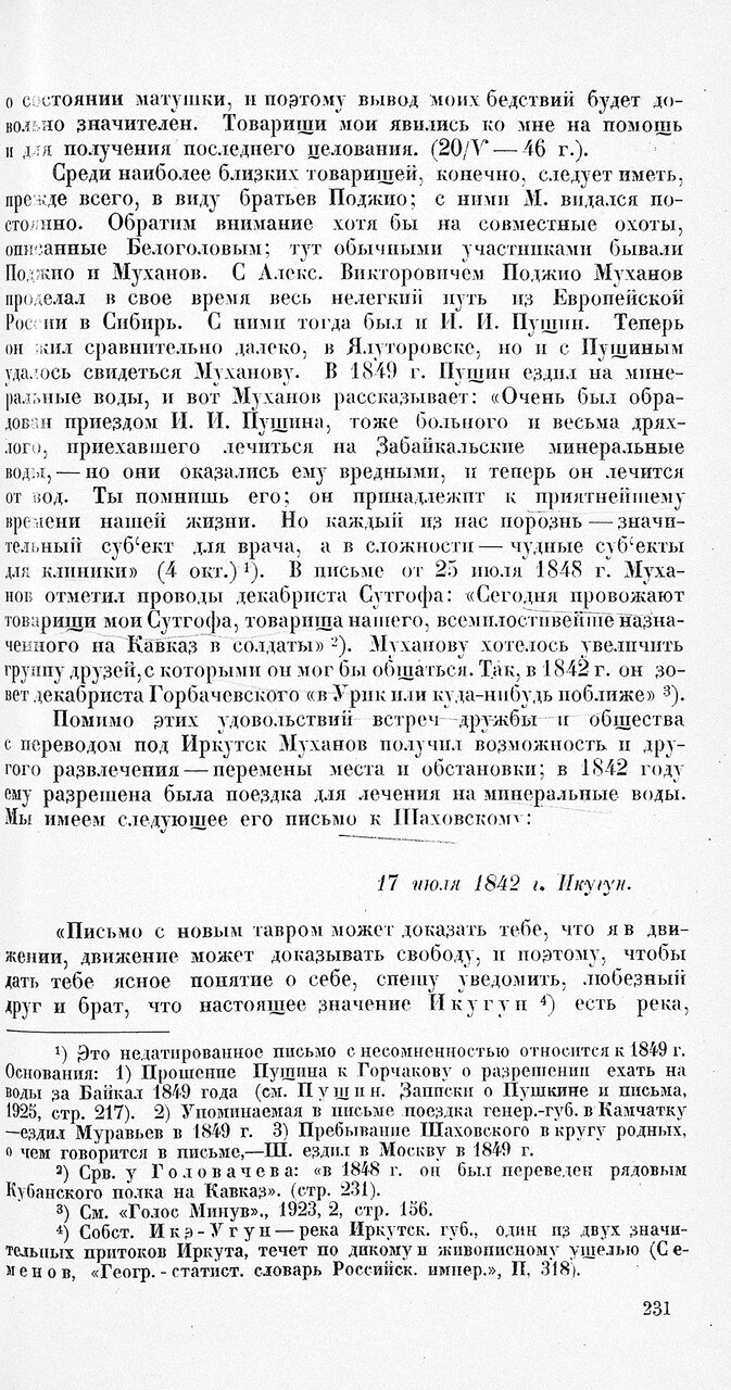 https://img-fotki.yandex.ru/get/168237/199368979.42/0_1f1f5b_eda8016a_XXXL.jpg