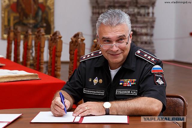 Антон Губанков.jpg
