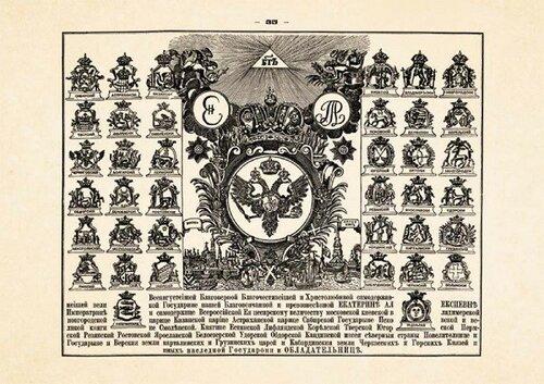 «Брюсов календарь»: русский ответ Нострадамусу