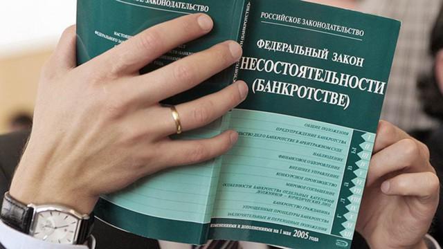 В РФ  долги безнадёжных заёмщиков достигли 15 млрд.