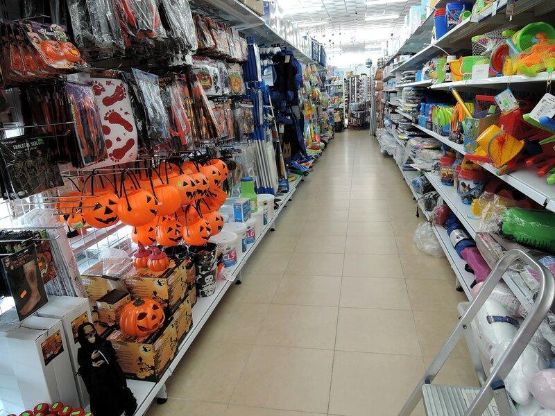 Китайський супермаркет. Іспанські репортажі fd02a245b75df
