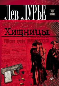 book_127497_khishnicsy.jpg