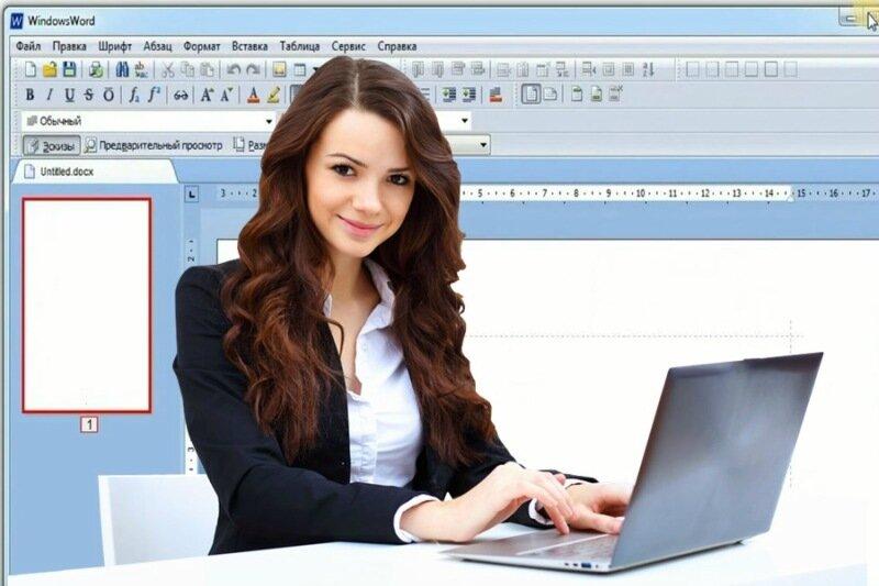 Текстовый редактор Windows Word   бесплатный, удобный и без вирусов