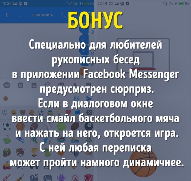 По материалам emojipedia