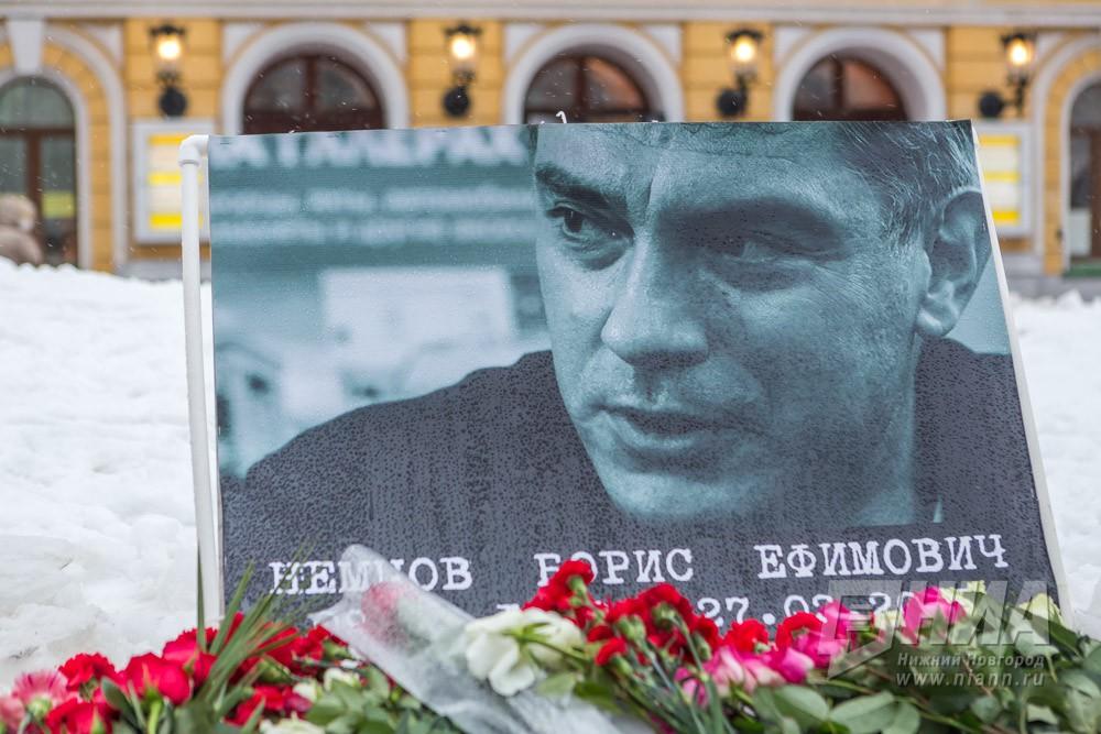 ВНижнем Новгороде увековечат память Бориса Немцова