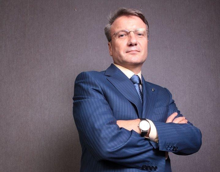 Греф: Российскую экономику в наступающем году не ожидают «черные лебеди»