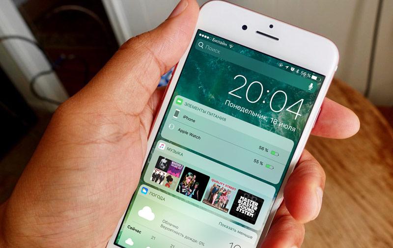 Apple выпустила iOS 10.2.1 beta 4