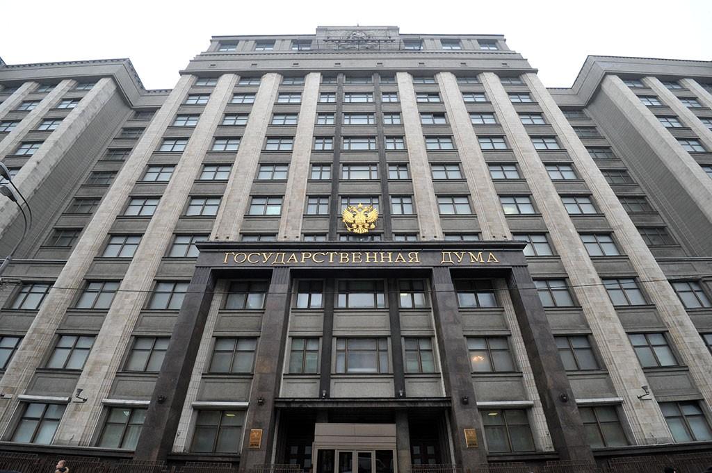 В столицеРФ помощник депутата Государственной думы найден накладбище мертвым