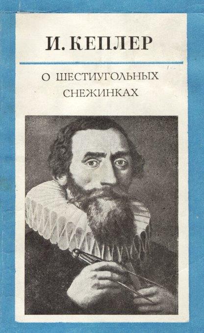 Фото 7 - Обложка первого русского перевода - издание 1982 года.jpg