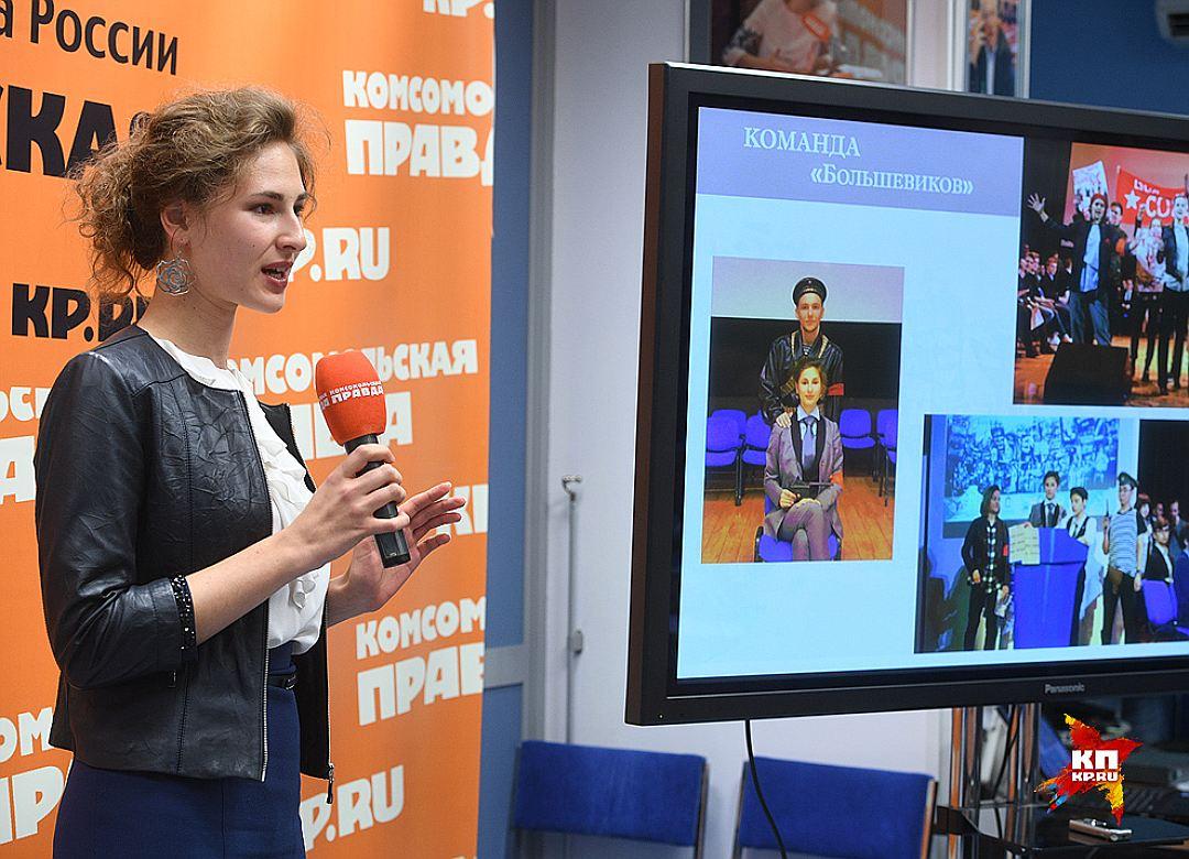 Результаты выборов в Виртуальное Учредительное собрание 2017 года большевикам бы понравились: 43% голосовавших отдали голоса за них .Фото: Михаил ФРОЛОВ true_kpru