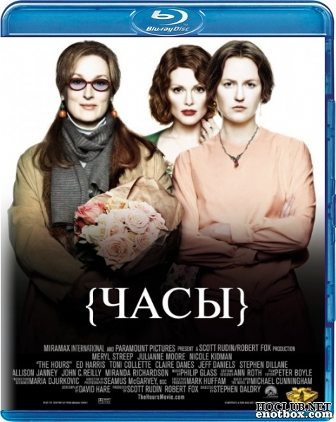 Часы / The Hours (2002/BDRip/HDRip)