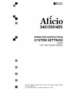 service - Инструкции (Service Manual, UM, PC) фирмы Ricoh 0_1b1d04_e02043d1_orig