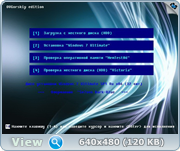 Windows 7 Максимальная Ru x86 SP1 7DB by OVGorskiy® 12.2016