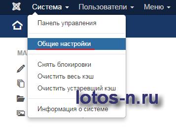 Переключаем редактор по умолчанию для Joomla! v3