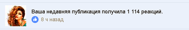 22,02,2017 фб.PNG