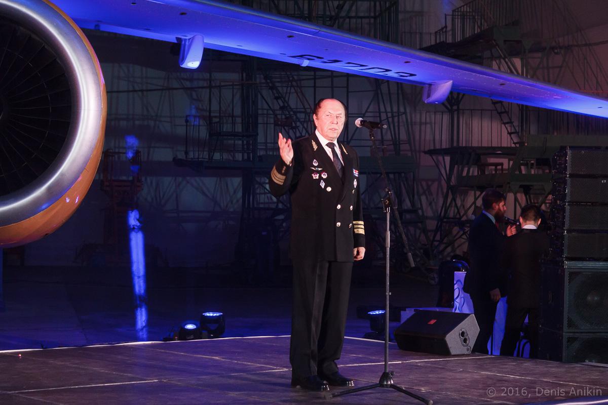 Презентация Ан-148 Саратовские Авиалинии фото 16