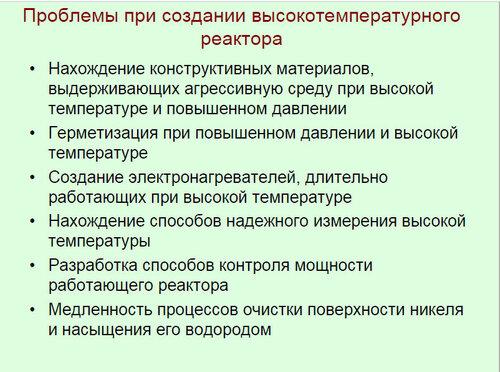 https://img-fotki.yandex.ru/get/168237/51185538.12/0_c25ab_3cd3b55c_L.jpg