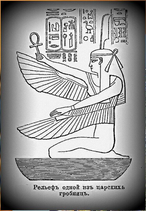 Ваяние. Египет. Ассирия (5).jpg