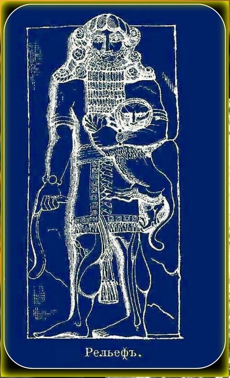 Ваяние. Египет. Ассирия (12).jpg