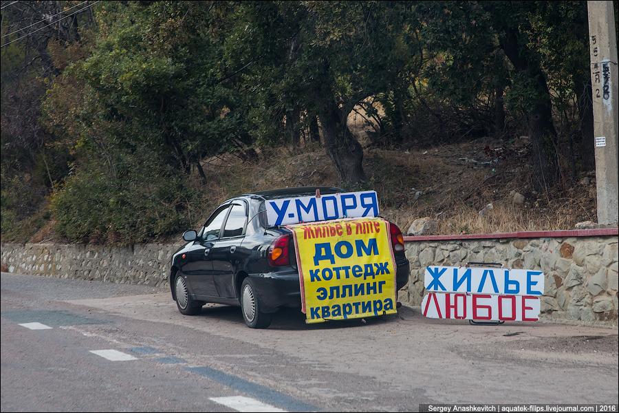 За въезд в Крым придется заплатить