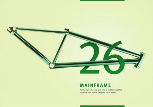 "pride street main frame 26"""