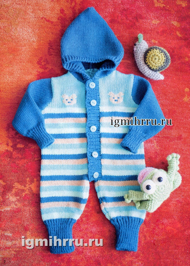 Для малыша до 3 месяцев. Теплый полосатый комбинезон с капюшоном. Вязание спицами