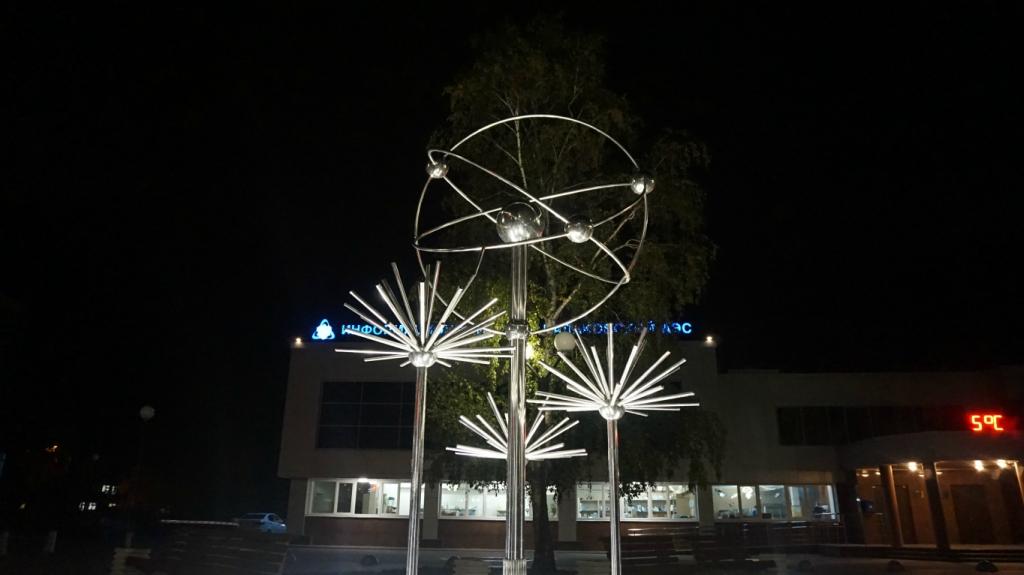 Памятник мирному атому 5.JPG