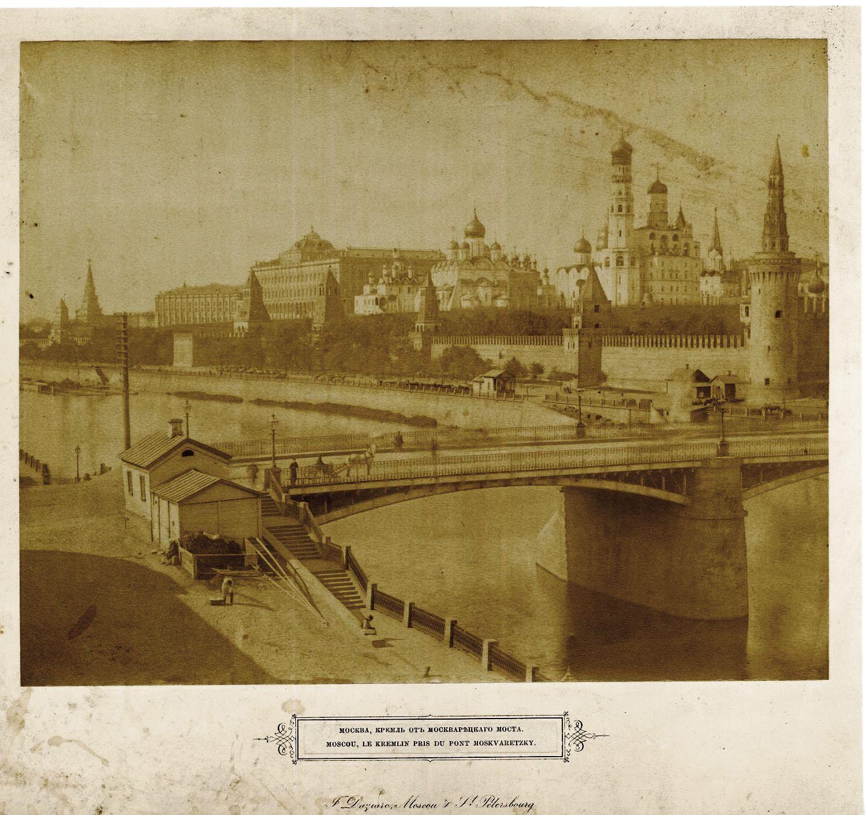 Кремль от Москворецкого моста