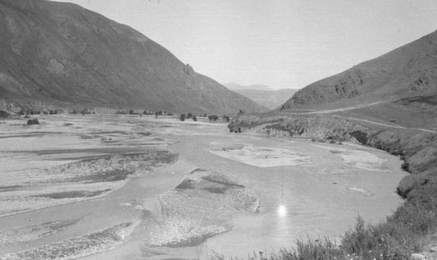 Река Гульча