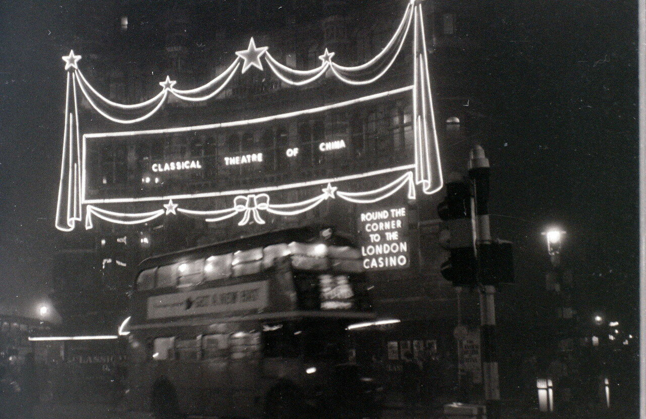 Театр Палас. Кембридж-серкус