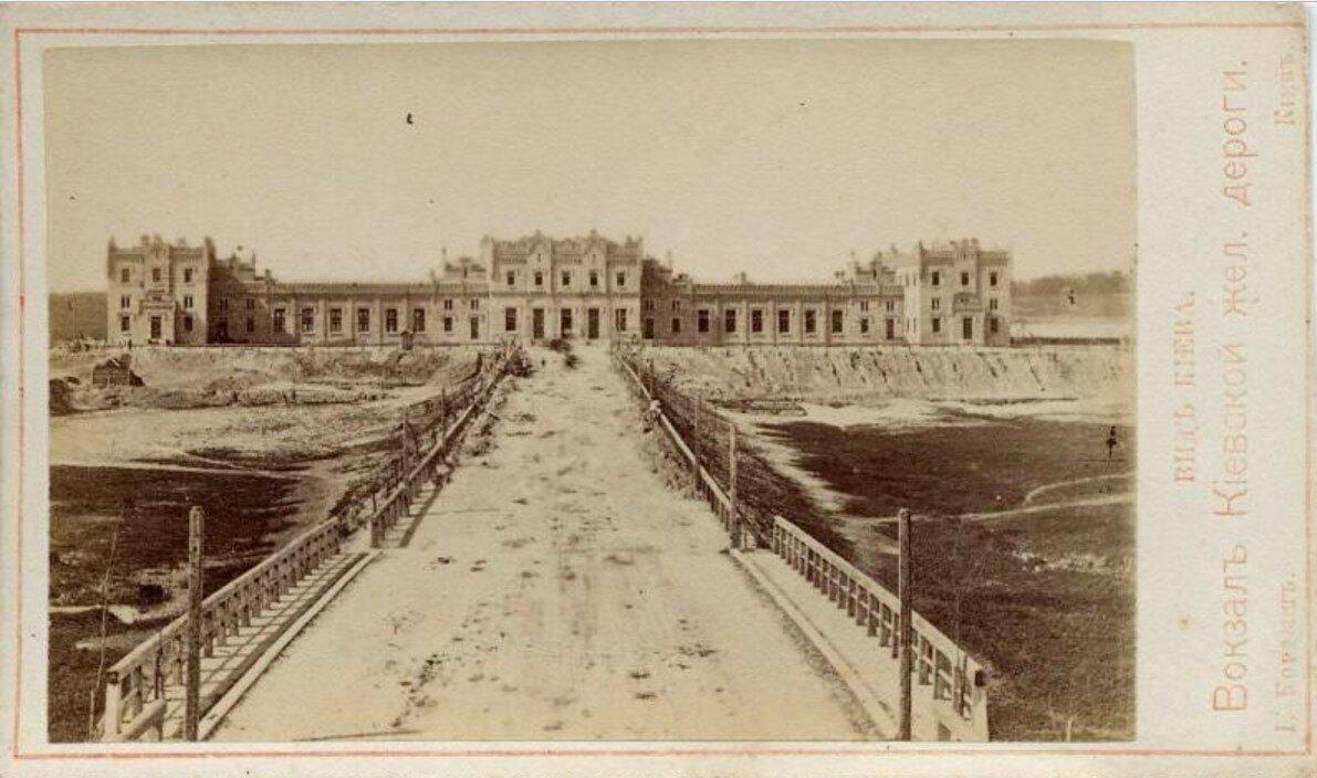 1870-е. Вокзал Киевской железной дороги